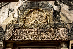 Cambodia, ancient Temple Stock Photo