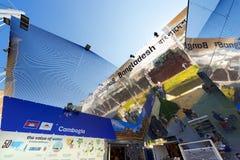 Cambodia and Bangladesh Pavilions - Expo Milano 2015 Royalty Free Stock Image