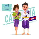 Cambodia couple pay respect an say Hello in Cambodian style.char. Acter design -  illustration Stock Image