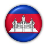 Cambodia Flag Royalty Free Stock Photos