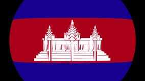 Cambodia Flag Transition 4K. Smooth and Elegant flag animation with alpha matte. Great 2D look that is perfect for any kind of videos dealing with a world view royalty free illustration