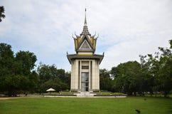 Cambodia Phnom Pench Killing Field Stock Photography
