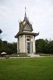 Cambodia Phnom Pench Killing Field Stock Photo
