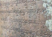 cambodia Siem Reap As inscrição religiosas sânscritos no templo muram o século de Banteay Srey Xth imagens de stock