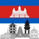 Cambodia Stock Photo