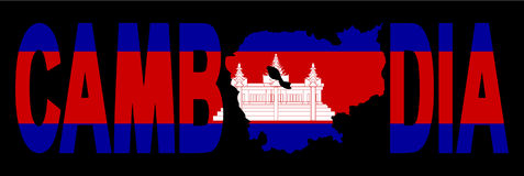 Cambodia text with map Royalty Free Stock Photo