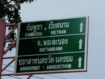 Cambodia Vietnam Angkorwat Road Signage. Cambodia, Vietnam and Angkorwat Road Signage in Thailand. On the way to the Cambodia Border royalty free stock images
