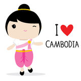 Cambodia Women National Dress Cartoon Vector Royalty Free Stock Image