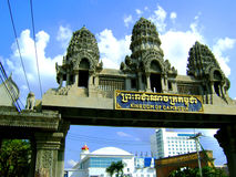 Cambodian border. Tower archway into Cambodia stock images