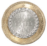 Cambodian five hundred riel coin Royalty Free Stock Photos