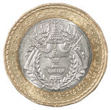 Cambodian five hundred riel coin Stock Photos