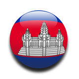 Cambodian flag. In the style of a ball Stock Images