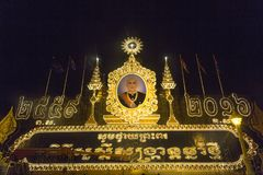 Cambodian king Norodom Sihamoni. Norodom Sihamoni is the King of Cambodia, which he became on 14 October 2004. He is the eldest son of King Norodom Sihanouk and Royalty Free Stock Photo
