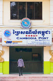 Cambodian post office Royalty Free Stock Photography
