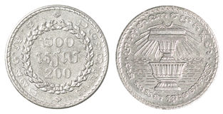 Cambodian two hundred riel coin Royalty Free Stock Image