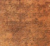 Cambodjaanse kalligrafie Stock Foto's