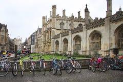 cambridge szkoła wyższa królewiątka uniwersyteccy Obrazy Stock