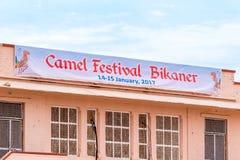 Camel Fair - Bikaner Stock Image