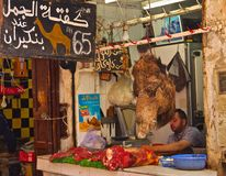 Camel head at the souk in Morocco Stock Photography
