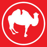 Camel icon. Stock Vector Illustration of Camel icon Royalty Free Stock Photography