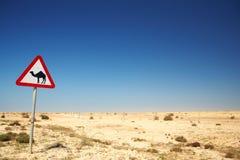 Camel warning sign Royalty Free Stock Photos