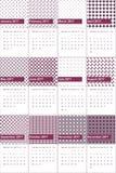 Camelot i oberżyna barwiliśmy geometrycznego wzoru kalendarz 2016 Zdjęcie Stock