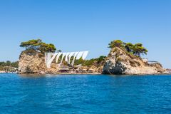 Cameo Island in Zakynthos Zante island, in Greece. Cameo Island in Zakynthos Zante island in Greece Royalty Free Stock Image
