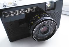 Camera 'Vilia-Auto ' royalty-vrije stock afbeeldingen