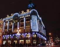 Camera dei libri nella notte St Petersburg. immagine stock libera da diritti