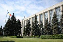 Camera del governo a Chisinau, Moldavia Fotografie Stock Libere da Diritti