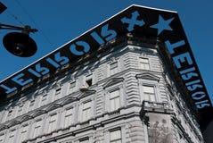 Camera del terrore a Budapest Fotografia Stock