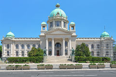 Camera dell'assemblea nazionale della Serbia a Belgrado Fotografia Stock Libera da Diritti