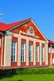 Camera della città di cultura nominata dopo Maxim Gorky nella città di Kar Immagine Stock Libera da Diritti
