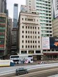 Camera di commercio generale cinese la costruzione in Hong Kong Fotografie Stock Libere da Diritti