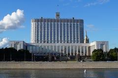 Camera di governo della Federazione Russa Immagine Stock Libera da Diritti