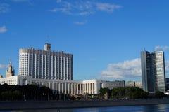 Camera di governo della Federazione Russa Fotografia Stock Libera da Diritti