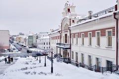 Camera di Kharitonov a Kazan, Russia Immagini Stock Libere da Diritti
