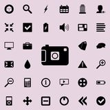 Camera icon. Detailed set of minimalistic icons. Premium graphic design. One of the collection icons for websites, web design, mob. Ile app on colored background vector illustration