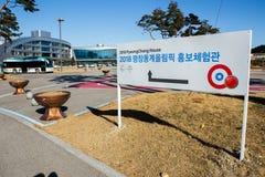 Camera interattiva 2018 di Pyeongchang del ` del padiglione Immagine Stock
