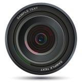 Camera lens. Illustration of camera lens on white background Stock Photo