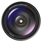 Camera lens. On a white background Stock Photos
