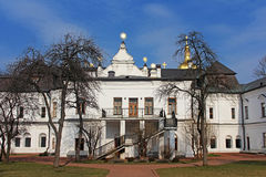 Camera metropolitana, Kyiv, Ucraina Immagini Stock Libere da Diritti