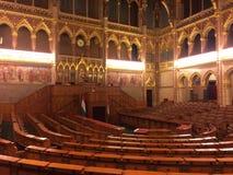 Camera parlamentare a Budapest Immagini Stock