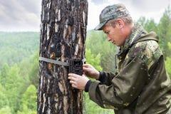 Camera trap on the tree Stock Image