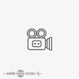 Camera vector icon. On grey background Stock Images