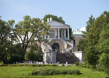 The Cameron Gallery. Catherine Park. Pushkin (Tsarskoye Selo). Petersburg Stock Photography