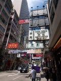 Cameron road in tsim sha tsui. Cameron Road in Hong Kong Kowloon royalty free stock photo