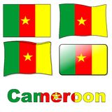 Cameroon flag Stock Image