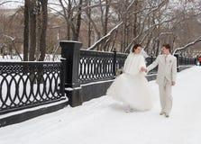 Caminhada Wedding Imagens de Stock Royalty Free