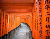 Caminho das monges Imagem de Stock